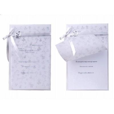 Zaproszenia ślubne z kalką zestaw 10 sztuk